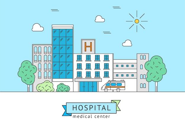 碑文の細い線のある病院の建物
