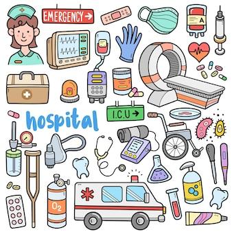 病院のカラフルなベクトルグラフィック要素と落書きイラスト