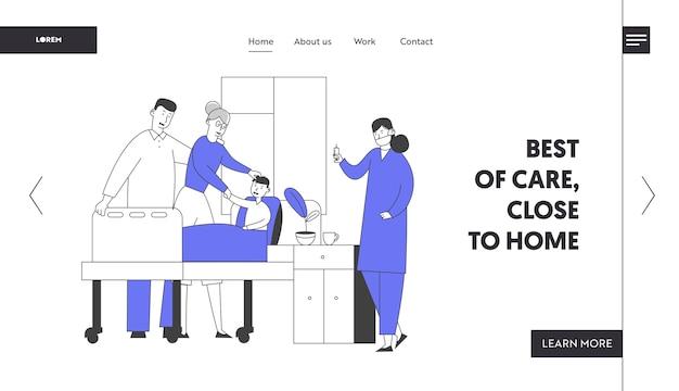Hospital consultation diagnosis treatment website landing page.