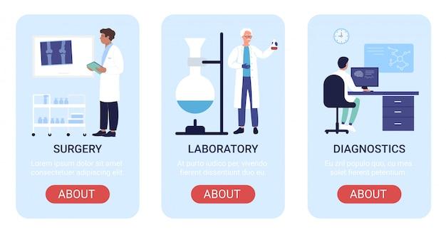 Набор иллюстраций отделения больницы. мультяшные вертикальные баннеры для мобильных приложений, экранный интерфейс с медицинскими лабораторными исследованиями, лабораторной диагностикой, травматологической хирургией, медициной