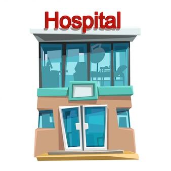 分離された病院の正面図