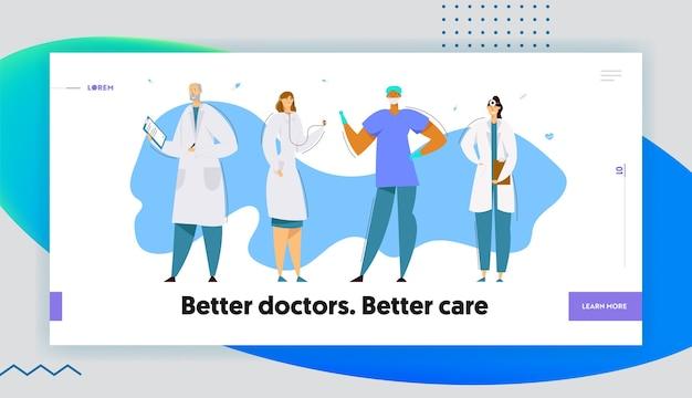 Медицинский персонал больницы. мультфильм плоский баннер