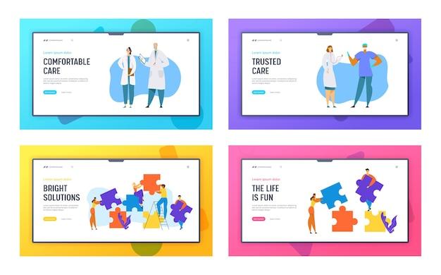 Медицинский персонал больницы, врачи, персонажи-хирурги, группа людей собирают кусочки головоломки. набор целевой страницы веб-сайта