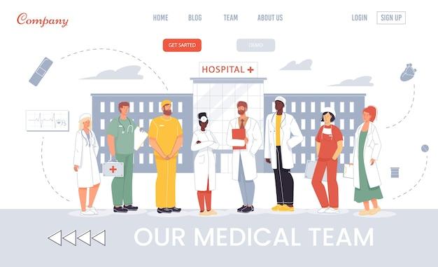 Дизайн целевой страницы больницы. презентация профессионального медицинского персонала. консультации в онлайн-клинике разнообразного врача. информация о здравоохранении, медицинском страховании для пациента