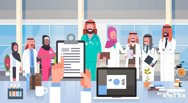 Hospital medical team group of arab doctors in modern clinic hospital staff muslim people