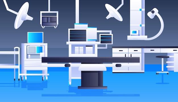 병원 수술대 및 의료 기기 현대 클리닉 수술실 내부 집중 치료 수술 절차 개념 수평