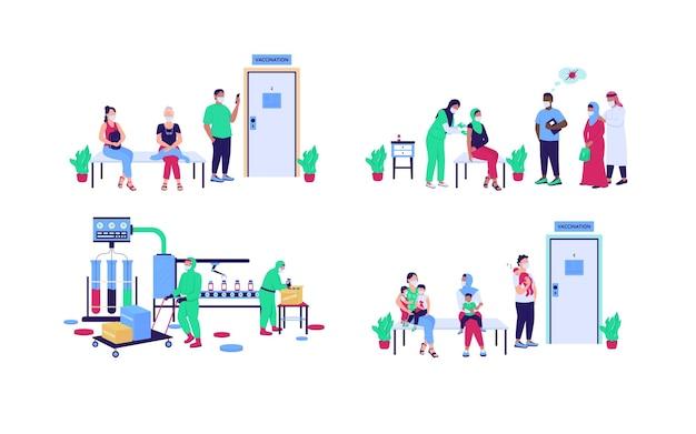 병원 환자와 근로자 평면 세트. 백신 생산. 질병 치료. 예방 접종 격리 만화 컬렉션