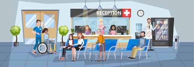 病院受付インテリア。キューで待っている人々