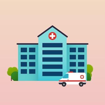 救急車のある病院