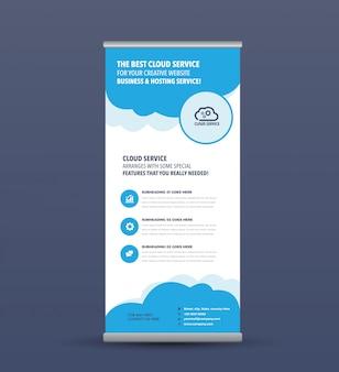 ホスティングビジネスロール立つバナー&ポスターデザイン