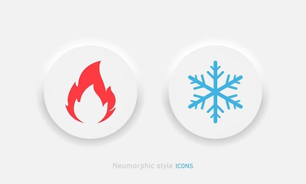 ニューモルフィックスタイルのホットとコールドのベクトルアイコン。モバイルまたはデスクトップアプリ向けのニューモルフィズムuiデザインの火と雪のボタン。ベクターeps10