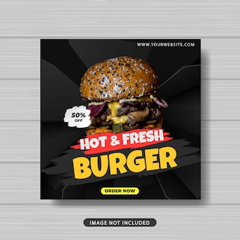 Горячие и свежие бургеры продвижение продажи еды в социальных сетях шаблон сообщения баннер