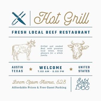 핫 그릴 쇠고기 레스토랑 표지판, 제목, 비문 및 메뉴 장식 요소 집합입니다.