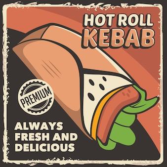 Hot roll кебаб вывеска плакат ретро деревенская