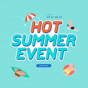 뜨거운 여름 이벤트 밝은 파란색 그림 인쇄 주위에서 여름 활동을 하는 세 사람