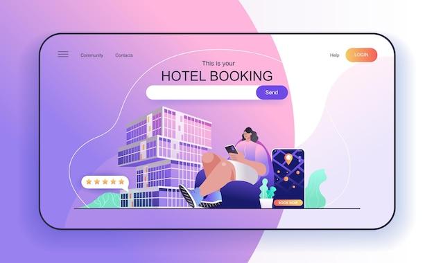 방문 페이지 여행자를 위한 호텔 예약 개념은 모바일 애플리케이션에서 객실 또는 아파트를 예약합니다.