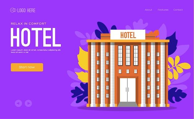 호텔 건물 방문 페이지. 프리미엄 벡터