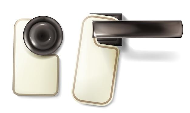 빈 종이 통지 태그에 매달려 금속 회전 핸들의 호텔 문 손잡이 그림