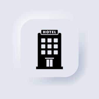 호텔 아이콘입니다. 비즈니스, 마케팅, 인터넷 개념을 위한 간단한 평면 그림. 웹 사이트 또는 모바일 앱 디자인을 위한 최신 유행 아이콘입니다. neumorphic ui ux 흰색 사용자 인터페이스 웹 버튼입니다. 벡터 eps 10입니다.