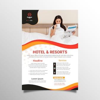 写真付きホテル情報チラシ