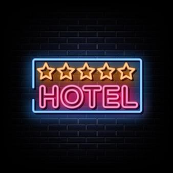 호텔은 네온 사인입니다 호텔을 나타내는 복고풍 간판 광고판