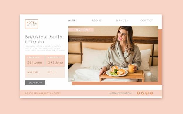 写真付きホテルのランディングページテンプレート
