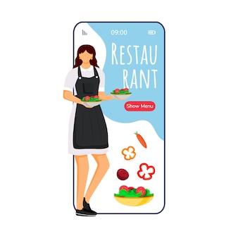 호텔 레스토랑 만화 스마트 폰 앱 화면. 요리사 평면 캐릭터 디자인으로 휴대 전화 디스플레이입니다. 음식 주문, 메뉴. 케이터링 서비스 애플리케이션 전화 인터페이스