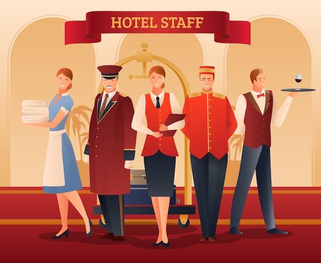 Состав улыбающегося персонала отеля с администратором, портье, официантом, швейцаром и горничной