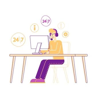 ヘッドセットのホットラインコールセンターカスタマーサービスキャラクターがコンピューターで作業