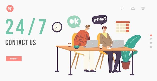 ホットラインオペレーターは、クライアントのオンラインランディングページテンプレートを支援します。笑顔のコールセンター受付係のキャラクターがヘッドセットを身に着けて顧客に働きかけ、ホットラインをサポートしています。漫画の人々のベクトル図