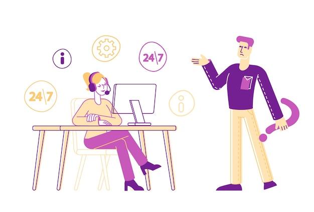 ホットラインサービス、男性客とチャットするヘッドセットのコールセンタースタッフ女性キャラクター