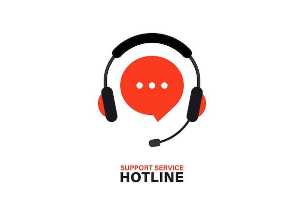헤드폰으로 핫라인 지원 서비스. 콜 센터, 전자 상거래 및 사용자 상담을 위한 클라이언트 네트워크의 핫라인 개념. 고객 지원, 상담, 컨설턴트, 비서. 지원 서비스 아이콘