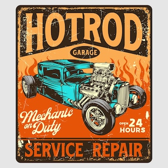 Плакат hotrod garage