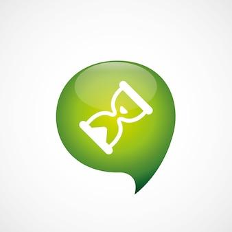 Зеленый значок песочных часов думаю пузырь символ логотип, изолированные на белом фоне