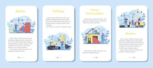 집 건물 모바일 응용 프로그램 배너 세트입니다. 도구와 재료로 집을 짓는 노동자. 집을 짓는 과정. 도시 개발 개념. 프리미엄 벡터