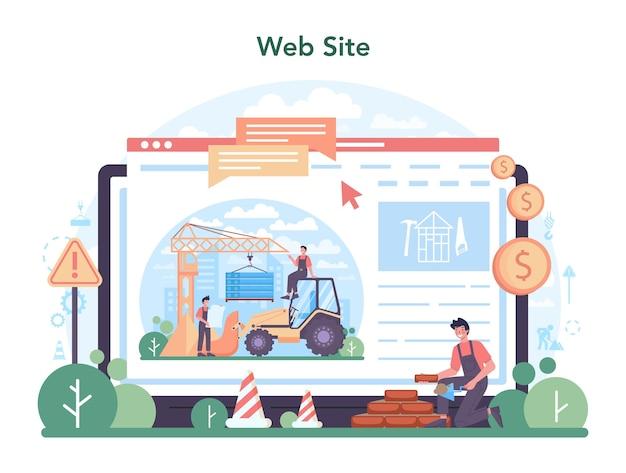 Онлайн-сервис или платформа для жилищного строительства. рабочие строят дома с инструментами и материалами. процесс строительства дома. интернет сайт. плоские векторные иллюстрации