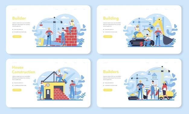 집 건물 웹 배너 또는 방문 페이지 세트. 도구와 재료로 집을 짓는 노동자. 집을 짓는 과정. 도시 개발 개념. 프리미엄 벡터