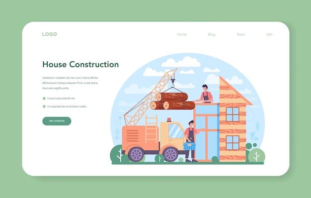 住宅建築のwebバナーまたはランディングページ。家を建てる労働者