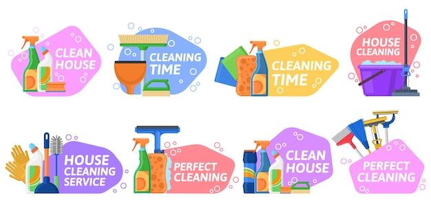家の掃除サービス、家庭用機器のエンブレム。ハウスキーピング用品、洗剤、クリーニング機器のバッジベクトルイラストセット。クリーニングツールのラベル