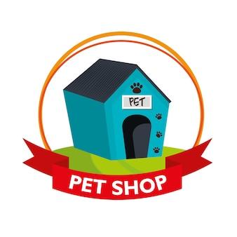 家の犬のペットショップ