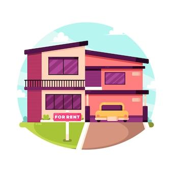 매물 / 임대용 주택