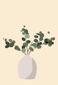 집 녹색 식물입니다. 그림 아이콘입니다.