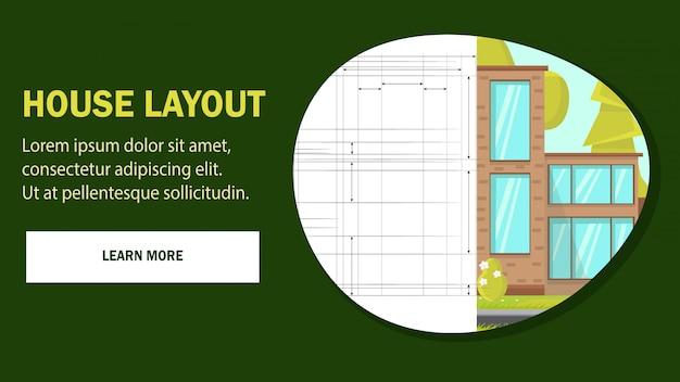 家のレイアウトのwebページのベクトルのテンプレート。