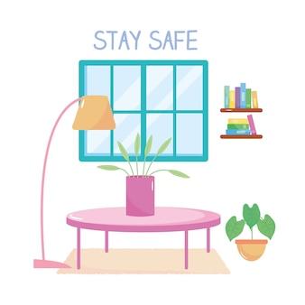 白い背景の上の植物や本の棚と家のリビングルーム