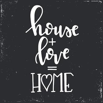 집 사랑 집 손으로 그린 된 타이 포 그래피 포스터입니다. 개념적 필기 구 가정 및 가족, 손으로 글자 붓글씨 디자인. 문자 쓰기.