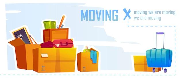 段ボール箱とスーツケースのイラストの家移動バナー。家庭用品、ツール、バッグなどのカートンパッケージと漫画の背景。移転・マンション変更のコンセプト