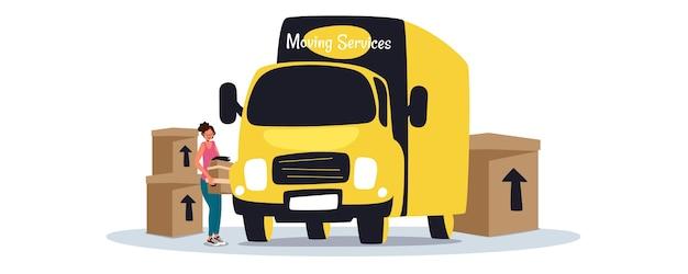 Иллюстрированный сервис по переезду домов