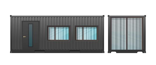 黒い貨物コンテナの家