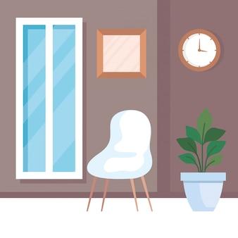 家の場所のインテリアシーンアイコンイラストデザイン