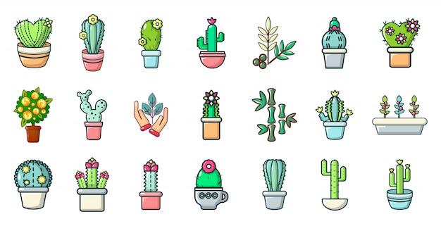 家の植物のアイコンを設定します。家の植物ベクトルアイコンセットの漫画セット分離